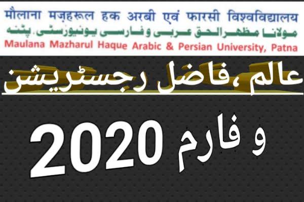 MMHAPU ALIM FAZIL REGISTRAITION/ADMISSION