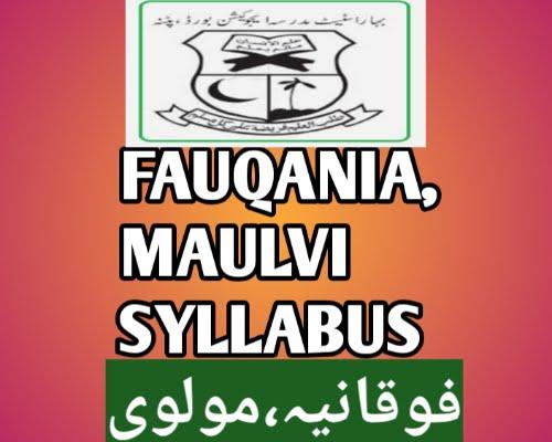 BSMEB FAUQANIA, MAULVI SYLLABUS (NISAAB)