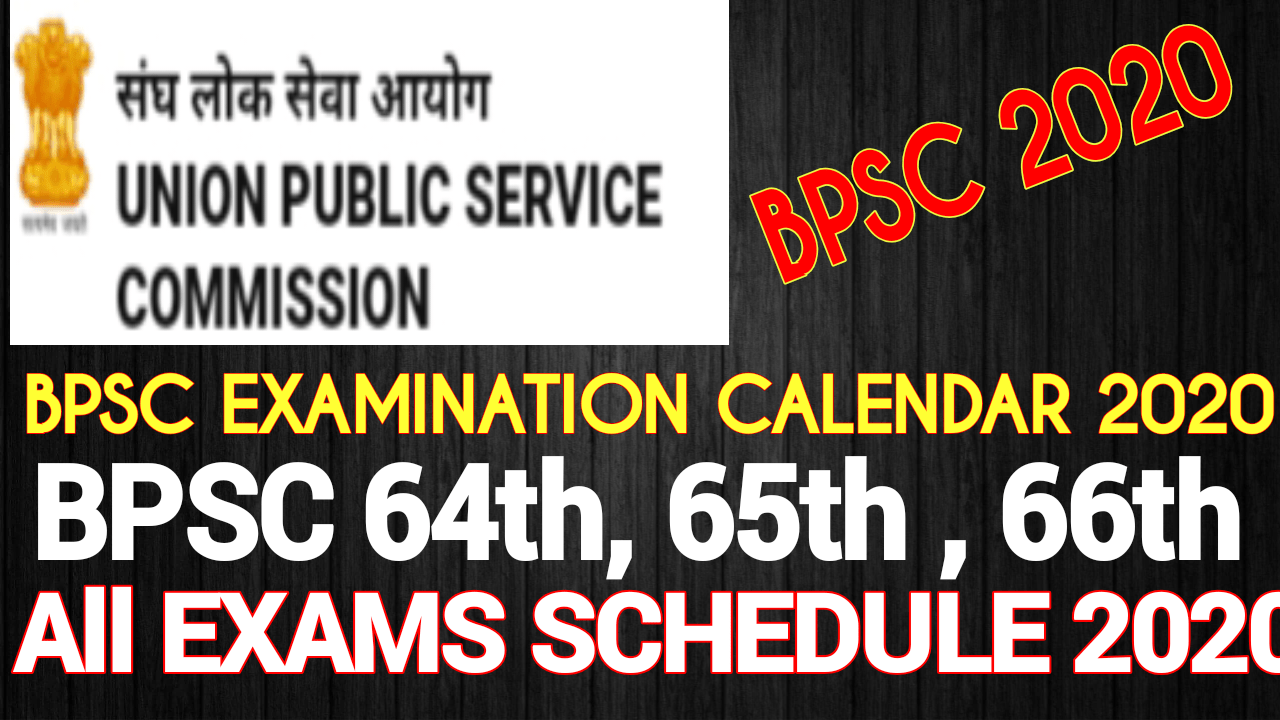 65TH BPSC EXAM SCHEDULE 2020