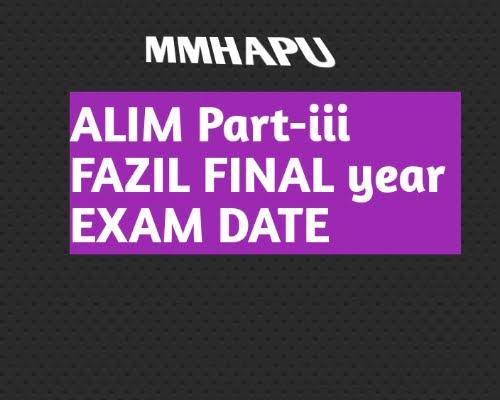 MMHAPU ALIM 1ST YEAR FAZIL FINAL EXAM 2020