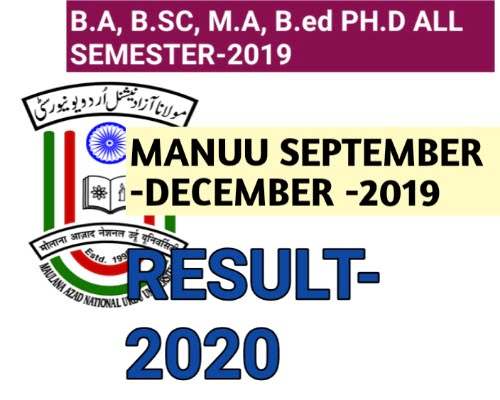 MANUU EXAM RESULT 2019