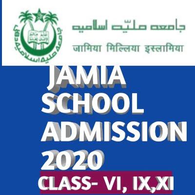 JMI JAMIA SCHOOL ADMISSION 2020