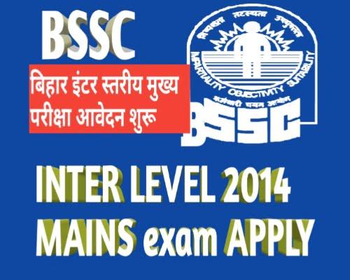 BSSC INTER LEVEL MAINS APPLY 2020