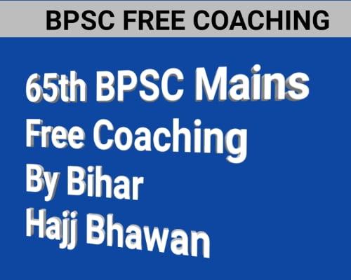 65HT BPSC MAINS free Coaching by Bihar Hajj Bhawan
