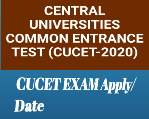 HOW TO PAY CUCET APPLICATION FEE ONLINE-