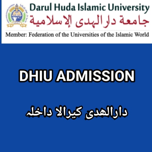 DARUL HUDA ADMISSION APPLICATION 2020