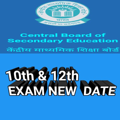 cCBSE 10th, 12th EXAM DATE