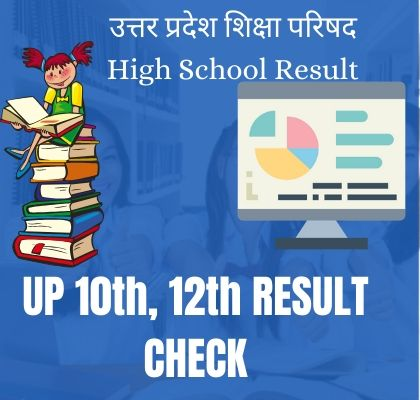 UP BOARD 10th 12th RESULT 2020 check online