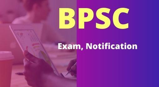 BPSC PRELIMS EXAM DATE