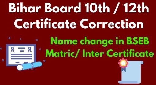Bihar Board 10th / 12th Certificate Correction