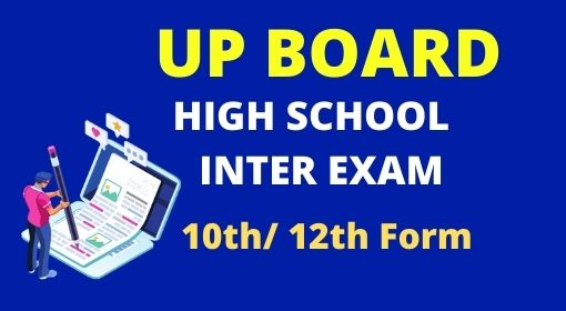 UP Board 10th / 12th Compartment Exam