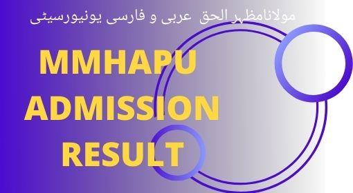 MMHAPU MBA, MA ADMISSION FORM 2020-21, PG ADMISSION