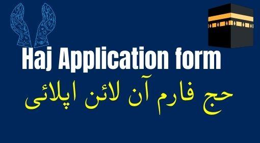 Hajj 2021 Application form apply