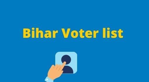 Bihar Panchayat Voter list 2021 Download, बिहार पंचायत मतदाता सूची PDF Download