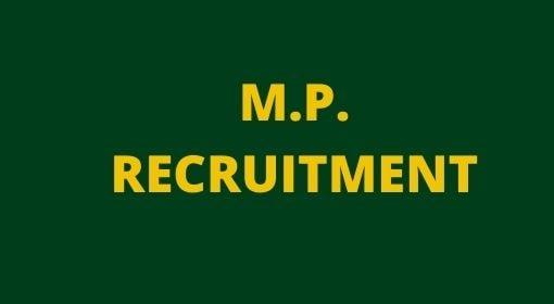MP Police Constable Online Form 2021, MPPEB Arakshak Vacancy