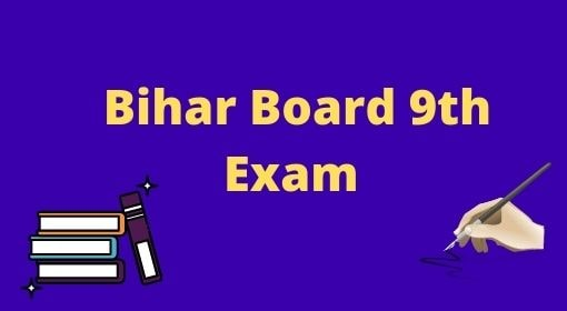 Bihar Board 9th Class Exam Date 2021, 9th Class ka Exam kab se hai 2021