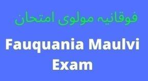 Faquania maulvi exam date 2022