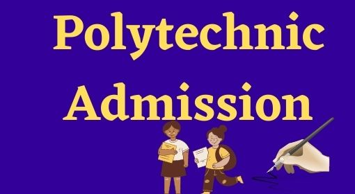 UP Polytechnic Online Form 2021