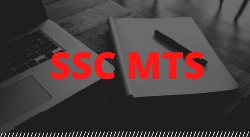 SSC MTS RECRUITMENT APPLY ONLINE 2021, Notification Date & Exam