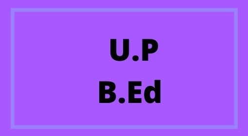 UP B.Ed ENTRANCE EXAM FORM 2021, यूपी बीएड प्रवेश परीक्षा ऑनलाइन अप्लाइ
