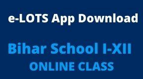 Bihar Board Free online Classes Note Book pdf Class 6- 12 online learning