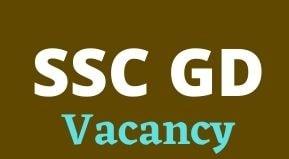SSC GDS Constable Recruitment Apply online| SSC GDS Constable Bharti 2021 Application Form