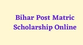 Bihar Post Matric Scholarship Online Apply